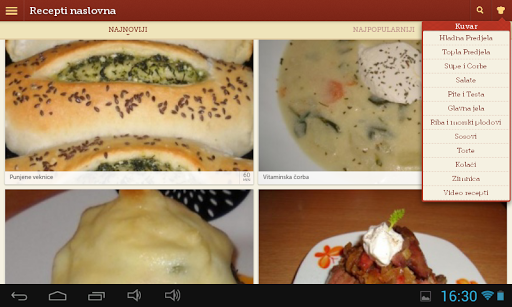 Recepti - Kuvar 1.0.11 Screenshots 7