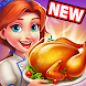 クッキングジョイ-この新しいクッキングゲームで料理! - Androidアプリ