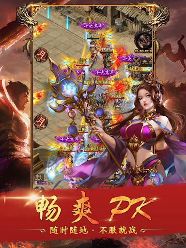 Idle Legendary King-immortal destiny online game 1.3.3 screenshots 8