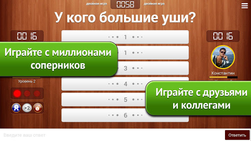 100 u043a 1 - u0432u0438u043au0442u043eu0440u0438u043du0430 u0441 u0434u0440u0443u0437u044cu044fu043cu0438  Screenshots 7