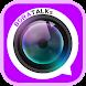보라톡S : 영상채팅