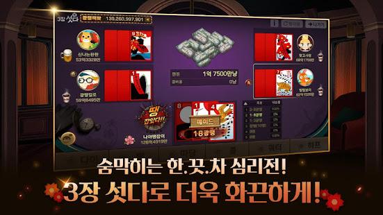 ud53cub9dd uc12fub2e4 57.0 Screenshots 10