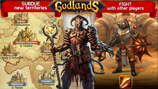 Godlands RPG - Fight for Throne : Legendary Story 1.30.13 screenshots 23
