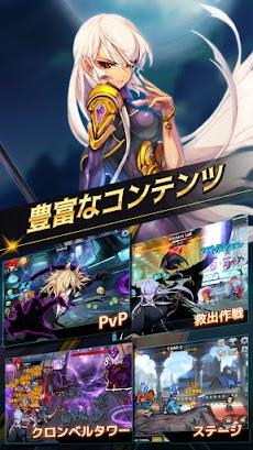 ノブレス:ゼロ(Noblesse:Zero) 放置系RPGのおすすめ画像2