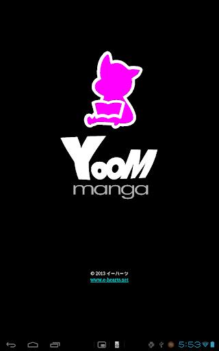 YOOM manga Free - comic reader - 2.4.1 screenshots 3