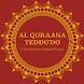 Quran Pulaar