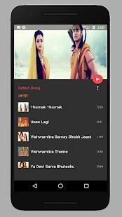 Siya Ke Ram Songs & Ringtones