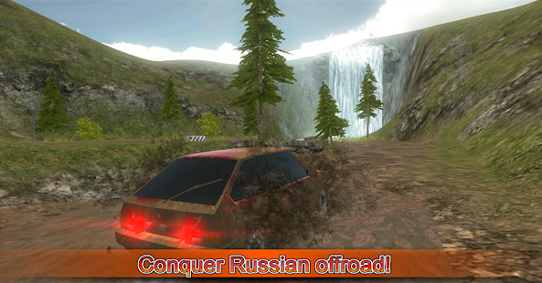 Driving simulator VAZ 2108 SE 1.25 Screenshots 4