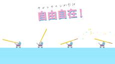 おねがい!ベビーカー - 暇つぶし 人気 ゲームのおすすめ画像2