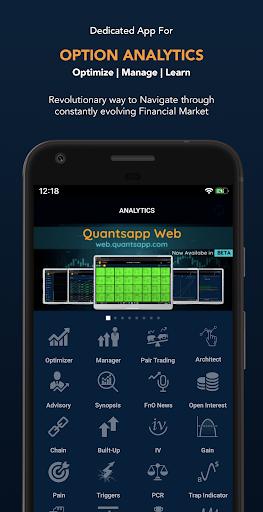 Option Strategy Builder & Analytics  screenshots 1