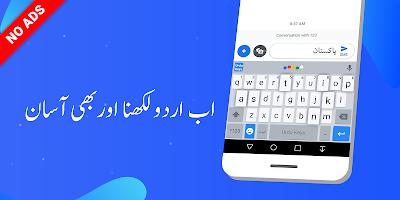 Urdu Keyboard - Fast English & Urdu Typing - اردو