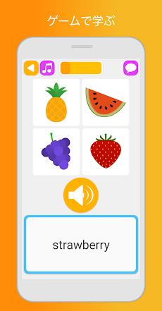 英語学習と勉強 - ゲームで単語、文法、アルファベットを学ぶのおすすめ画像1