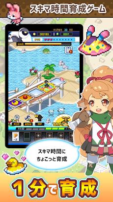 カジュアル育成ゲーム「スキマブリーダー」のおすすめ画像2