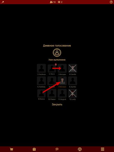 u041cu0430u0444u0438u044f u041au043bu0443u0431 android2mod screenshots 16