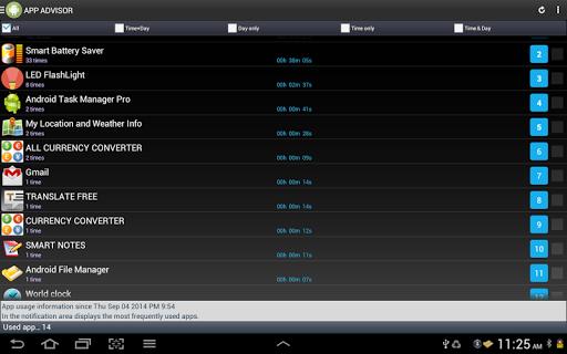 Smart App Manager 3.5.6 screenshots 10