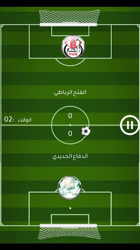 لعبة الدوري المغربي 2021 https screenshots 1