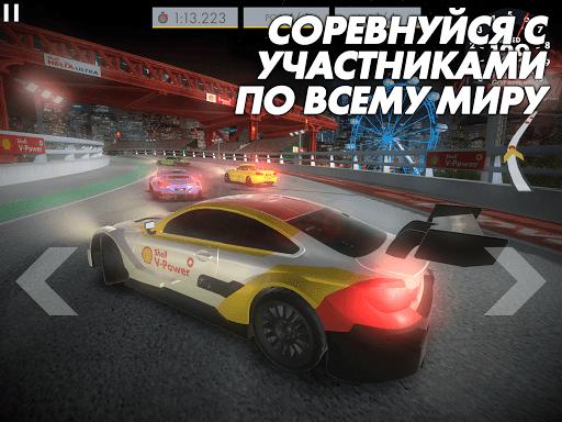 Shell Racing screenshots 8