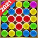 バブルクラッシュ - 無料のバブルゲーム - Androidアプリ