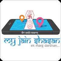 My Jain Shasan