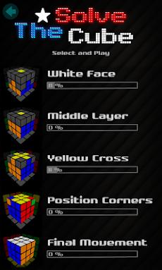 Solve The Cubeのおすすめ画像3
