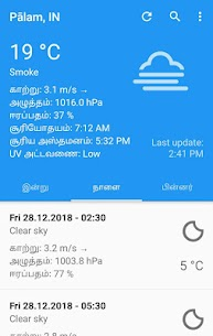 Weather in Tamil  For Pc – Free Download In Windows 7/8/10 And Mac Os 2