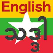 English Thaddar