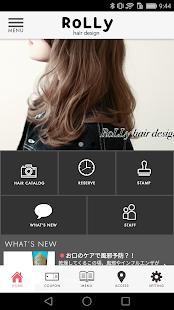 -RoLLy hair design- u30edu30fcu30eau30fcu30d8u30a2u30c7u30b6u30a4u30f3 2.20.0 screenshots 2