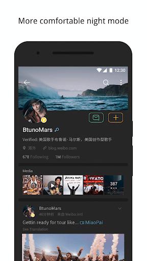 Weibo 3.7.3 screenshots 2