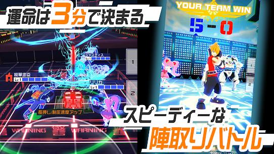 #コンパス【戦闘摂理解析システム】-オンラインで共闘&対人対戦バトルができるアプリゲーム 3