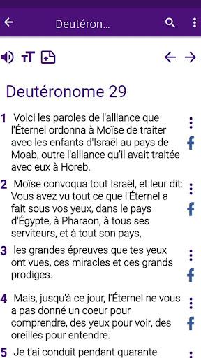 Bible en franu00e7ais courant  Screenshots 8
