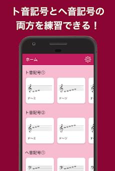 音符を読む練習アプリ:おんぷまなび 無料 広告無しのおすすめ画像1