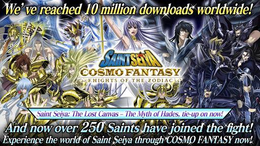 SAINT SEIYA COSMO FANTASY 1.80 screenshots 1