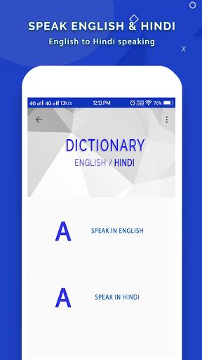 English To Hindi Dictionary Apkfinish screenshots 4