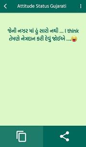 Attitude Status Gujarati 6