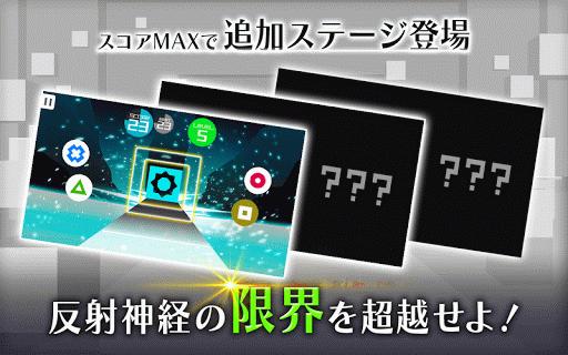 クグループ! For PC Windows (7, 8, 10, 10X) & Mac Computer Image Number- 10