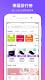 screenshot of Yahoo奇摩購物中心 - 好的生活真的不貴