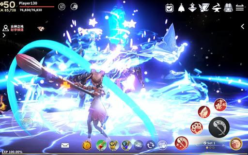 u4f0au5361u6d1bu65afM - Icarus M screenshots 21