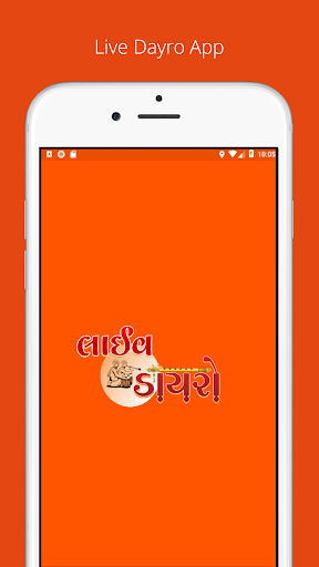 live dayro - gujarati videos, bhajan and santvani screenshot 1