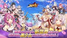 少女廻戦 時空恋姫の万華境界へのおすすめ画像1