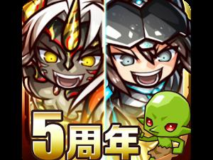 تحميل لعبة Re: Monster للاندرويد اخر اصدار مجانا