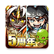 Re:Monster(リ・モンスター)〜ゴブリン転生記〜 - Androidアプリ