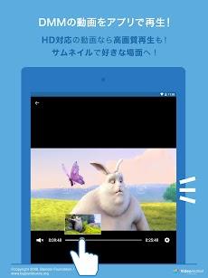 DMM動画プレイヤーのおすすめ画像4