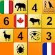 Iconic Sudoku por ProCogny para PC Windows