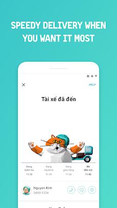 BAEMIN - Food delivery appのおすすめ画像1