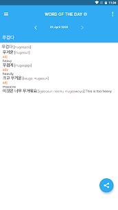 Collins Gem Korean Dictionary Premium Cracked APK 3