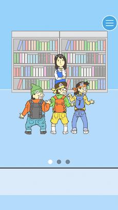脱出ゲーム - ハートを探せ! KEBAB編のおすすめ画像3