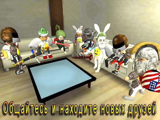 Школа Хаоса: 3D открытый мир apktreat screenshots 2