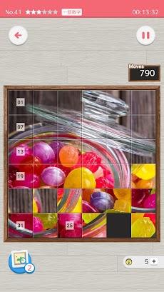 スライドパズルアプリ-スライドde懸賞のおすすめ画像1