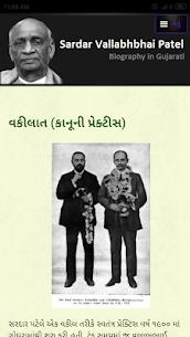 Sardar Vallabhbhai Patel Biography In Gujarati 4