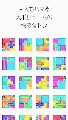 大人の脳トレ!ぴたぽん 頭が良くなる無料パズル ゲームのおすすめ画像3
